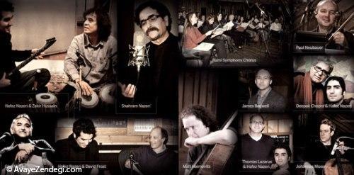 جهانی ترین آلبوم موسیقی ایران، تنها در ایران اجرا نمیشود؟!