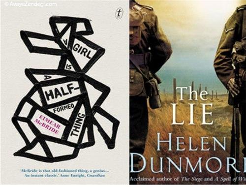 برترین رمان های علمی تخیلی سال ۲۰۱۴