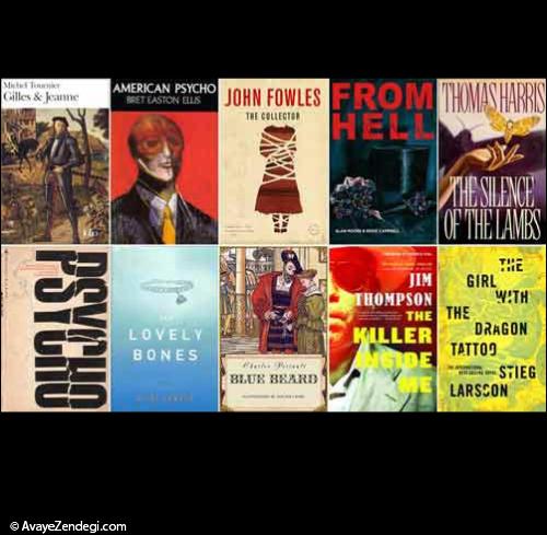 13 رمان جنایی ترسناک
