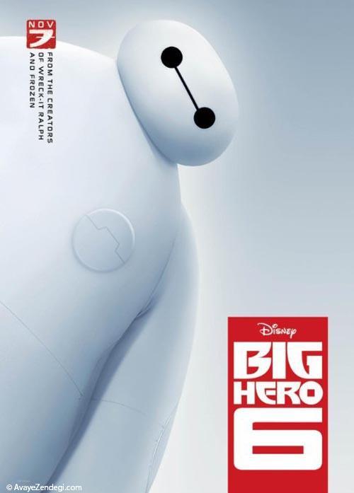 معرفی انیمیشن قهرمان بزرگ 6- Big Hero 6