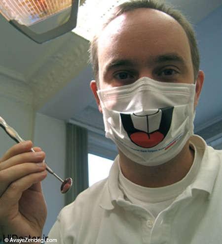 ماسکهایی که باعث میشود کودک از رفتن به دندانپزشک خوشش بیاید