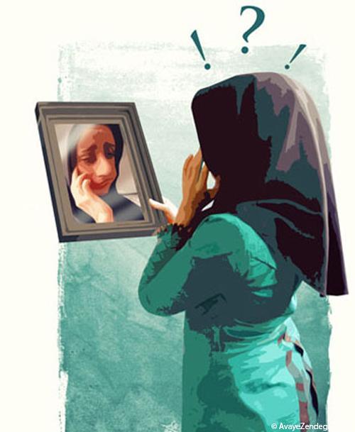 پدیده خودزشت پنداری در زنان ایرانی!