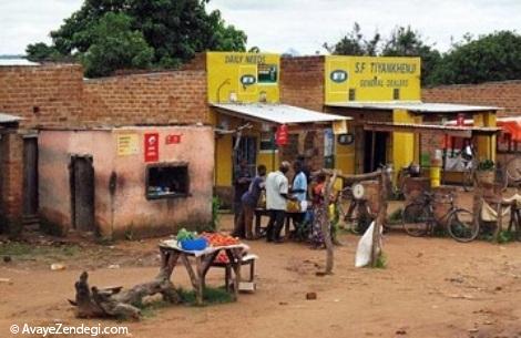 معرفی فقیرترین کشورهای جهان