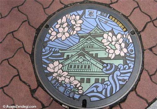 هنر جالب ژاپنی