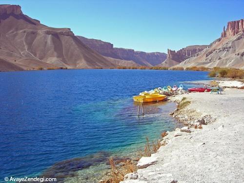 پارک ملی افغانستان بند امیر بامیان