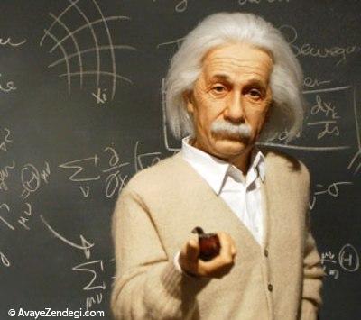 سخنان زیبا و آموزنده آلبرت انیشتین