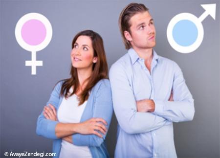 9 باور غلط و خطرناک در روابط زناشویی