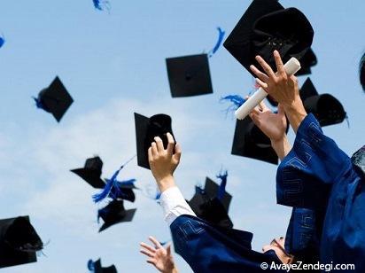 5 درس زندگی که باید در دانشگاه یاد می گرفتید اما...