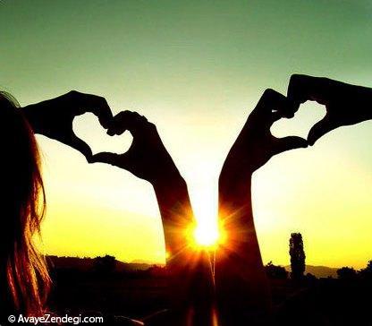 زندگی عاشقانه تر می شود اگر...