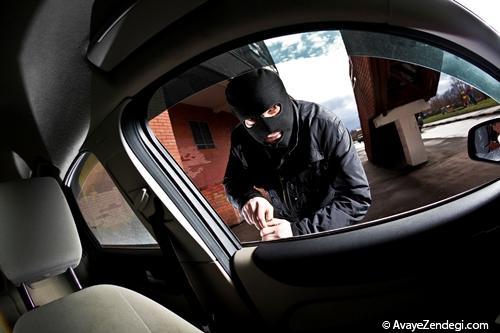 اگر خودروی تان را دزدیدند...
