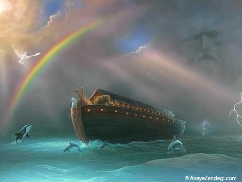 آیا طوفان نوح همه عالم را فراگرفته یا تنها دیار حضرت نوح را؟
