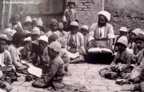 تعلیم و تربیت در دوره ساسانی چگونه بود؟