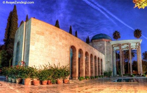 آرامگاه شیخ مصلح الدین سعدی شیرازی