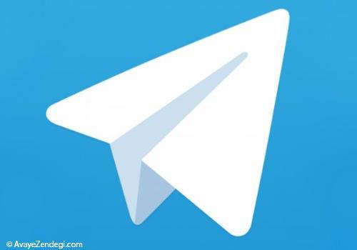 آموزش حل مشکل آپلود عکس و ویدیو در تلگرام