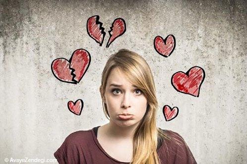 روابط عاشقانه انزواطلب ها