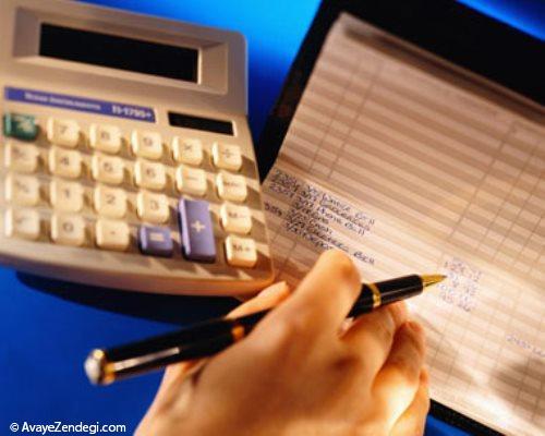 آشنایی با شغل حسابرسی