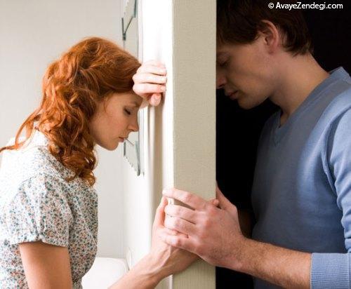 شک در روابط عاشقانه را چگونه برطرف کنیم؟