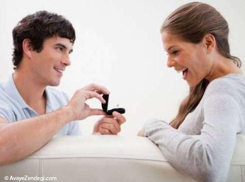 20 کاری که قبل از ازدواج باید انجام دهید (1)