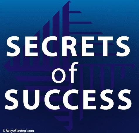 اسرار کلیدی موفقیت
