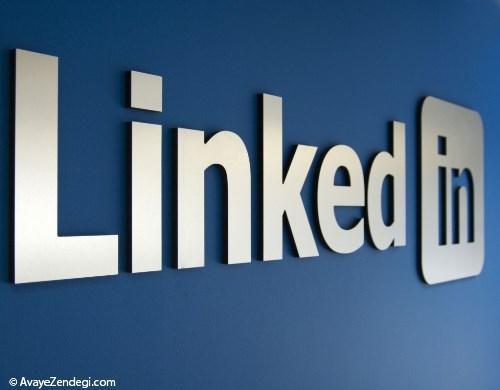 ممنوعیت استفاده از LinkedIn در روسیه
