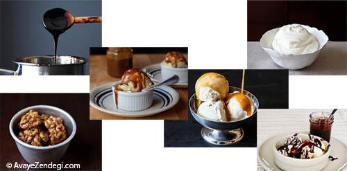 بستنی های دلچسب برای روزهای گرم